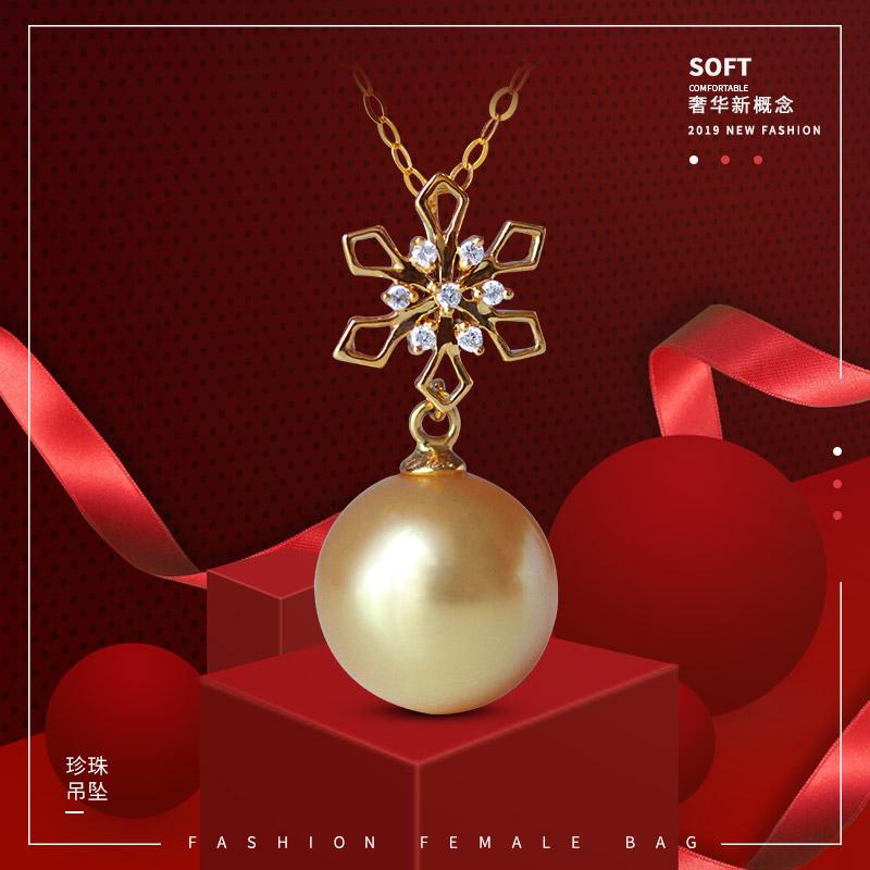 珍珠项链的价格是多少?珍珠项链的价格是多少?